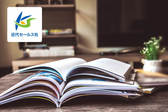 金融総合出版社・近代セールス社と連携を開始