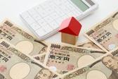 家計, 節約, 資産形成
