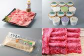 ふるさと納税は滋賀県東近江市がおすすめ 寄附先・返礼品の選び方