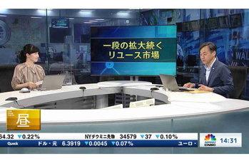 コメンテーター解説(深読み・先読み)【2021/06/08】