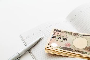 資産, 税金, 家計