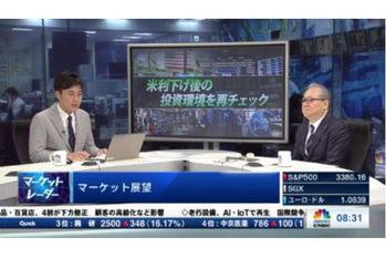 マーケット・レーダー【2020/02/17】