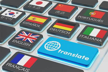 外国語がない世界