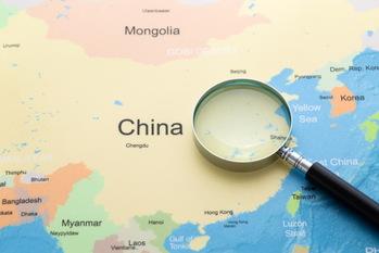 中国,社会信用システム