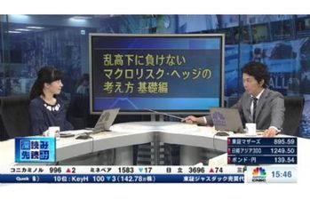 深読み・先読み【2019/05/27】