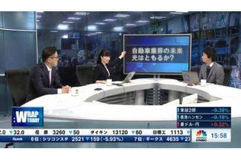 【2019/04/10】深読み・先読み