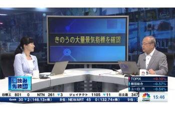 深読み・先読み【2019/08/16】