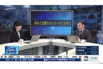 深読み・先読み【2020/02/18】