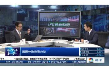 【2019/05/14】マーケット・レーダー