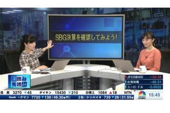 深読み・先読み【2019/11/07】