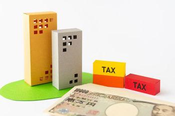 不動産売買,消費税,かかる,増税,購入