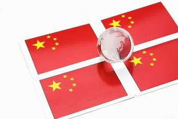 中国,公的医療保険制度