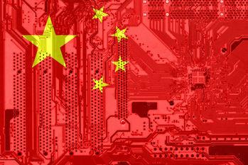 中国, ビッグデータ, ランキング