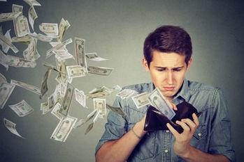 ボーナス,増税,投資