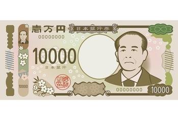 新1万円札,渋沢栄一