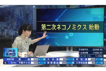 深読み・先読み【2020/06/25】