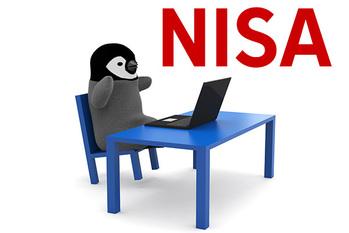 NISA,少額投資非課税制度,前編