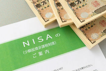 楽天ポイント,投資,NISA