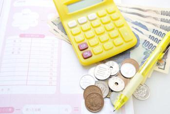 家計簿,貯める