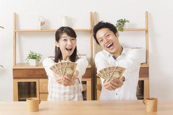 日本株投資戦略,株主優待,20万円未満