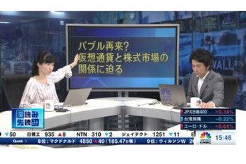 深読み・先読み【2019/0624】