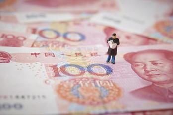 中国経済見通し,米中覇権争い