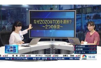 深読み・先読み【2019/09/12】