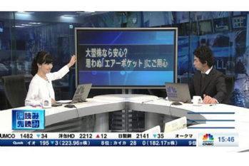 【2019/04/22】深読み・先読み