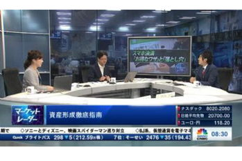 マーケット・レーダー【2019/08/22】