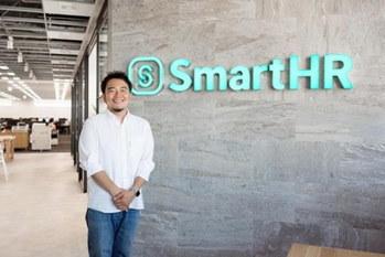 SmartHR,宮田昇始