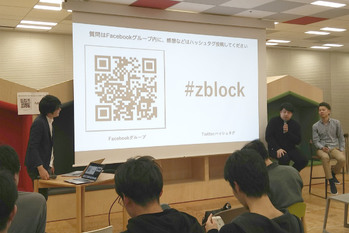 Zblock