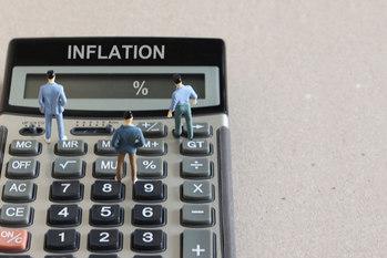 保険,学資保険,インフレ