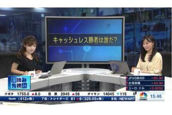 深読み・先読み【2019/07/11】