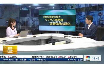 マーケット関係者解説【2021/06/10】