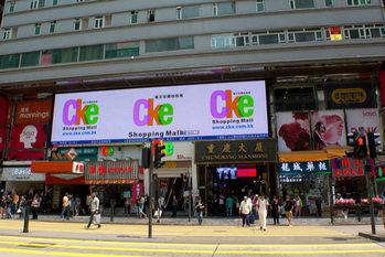 中国企業,広告ランキング,ランキング,まとめ
