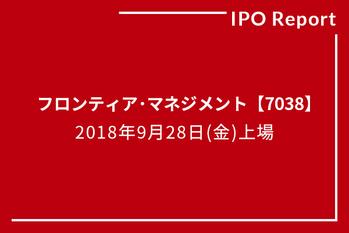 IPレポート