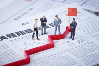 中国経済,IPO
