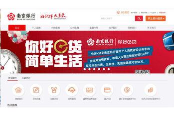 中国経済,アリババ,BATJ