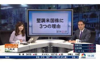 スペシャルトーク【2019/12/06】