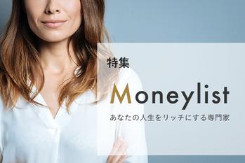 Moneylist#0