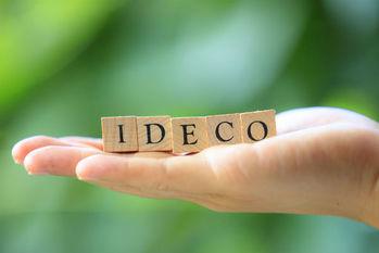 iDeco,手数料,安い