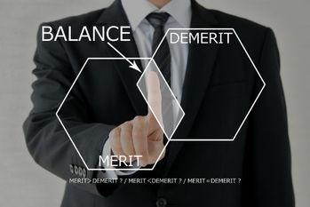 ideco, デメリット, 非課税