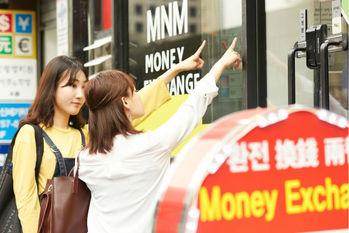韓国ウォン,両替,為替