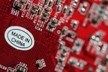 中国, 産業, ベンチャー