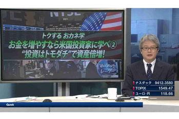 マーケット・レーダー【2020/05/28】