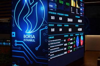 トルコ証券