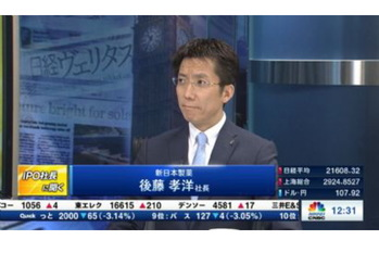 IPO社長に聞く【2019/07/11】