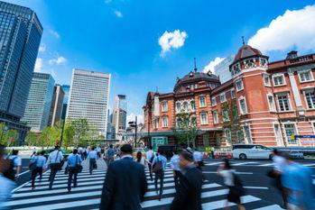 最低賃金引上げ,東京一極集中,地方
