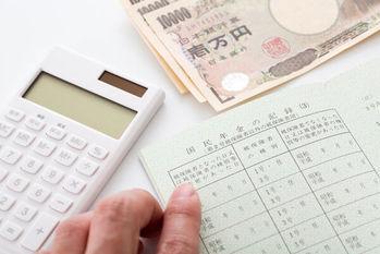国民年金,厚生年金,重複払い,過払い
