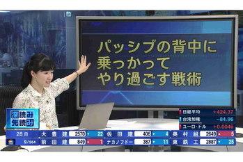 深読み・先読み【2020/05/28】